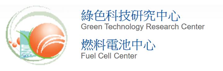 綠色科技研究中心