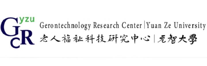 元智大學老人福祉科技研究中心